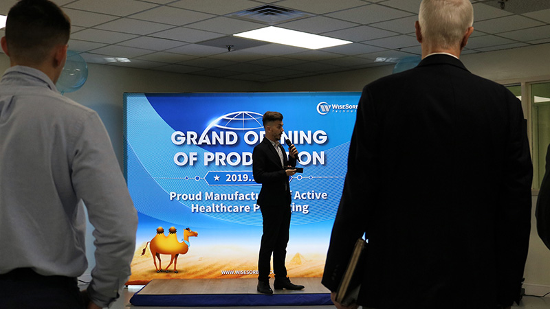 Grand Opening of Product - WiseSorbent® Technology